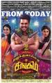 Regina, Vishnu Vishal in Silukkuvarpatti Singam Movie Release Today Posters