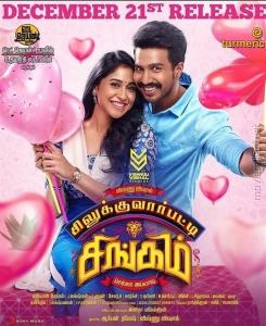 Regina, Vishnu Vishal in Silukkuvarpatti Singam Movie Release Posters