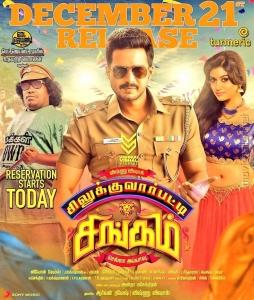 Yogi Babu, Vishnu Vishal, Oviya in Silukkuvarpatti Singam Movie Release Posters
