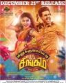 Oviya, Vishnu Vishal in Silukkuvarpatti Singam Movie Release Posters