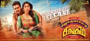 Vishnu Vishal, Regina in Silukkuvarpatti Singam Movie Release Posters