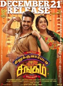Vishnu Vishal, Regina Cassandra in Silukkuvarupatti Singam Movie Release Date 21 December Posters