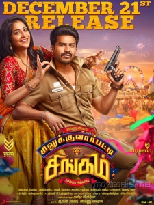 Regina Cassandra, Vishnu Vishal in Silukkuvarupatti Singam Movie Release Date 21 December Posters