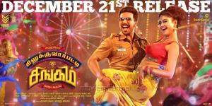 Vishnu Vishal, Oviya in Silukkuvarupatti Singam Movie Release Date 21 December Posters