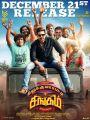 Yogi Babu, Vishnu Vishal, Karunakaran in Silukkuvarupatti Singam Movie Release Date 21 December Posters