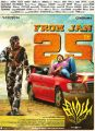 Premgi Amaren, Bharath in Simba Movie Release Posters