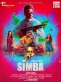Bhanu Sri Mehra, Bharath, Premgi Amaran in Simba Movie First Look Posters