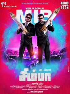 Bharath, Premgi Amaran in Simba Tamil Movie First Look Posters