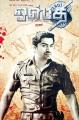 Simbu Osthi Tamil Movie Posters