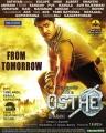Simbu Osthi Movie Posters