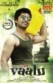 Simbu Vaalu Movie Posters