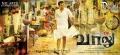 Simbu Vaalu Movie First Look Posters