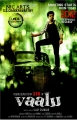 Stylish Simbu in Vaalu Movie Posters