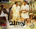 Santhanam & Simbu in Vaalu Movie First Look Posters