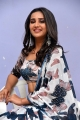 Actress Simran Gupta Photos @ Tagite Tandana First Look Launch