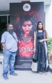 Anand Murthy, Sai Dhansika @ Sinam Short Film Special Screening Photos