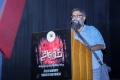 Director Anand Murthy @ Sinam Short Film Special Screening Photos