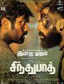 Vijay Sethupathi in Sindhubaadh Movie Release Posters