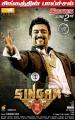 Actor Surya in Singam 2 Movie Audio Release Posters