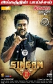 Suriya Singam 2 Audio Release Posters