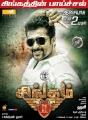 Actor Suriya in Singam 2 Movie Audio Release Posters