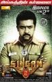 Actor Suriya Singam 2 Music Release Posters