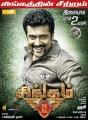 Actor Suriya Singam 2 Movie Audio Release Posters