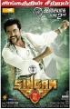 Actor Suriya in Singam 2 Movie Audio Launch Posters