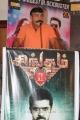 Actor Vijayakumar at Singam 2 Grand Success Press Meet Photos