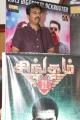 Producer S.Lakshman Kumar at Singam 2 Grand Success Press Meet Photos