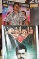 Lyricist Viveka at Singam 2 Grand Success Press Meet Photos