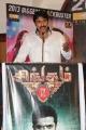 Actor Rahman at Singam 2 Grand Success Press Meet Photos