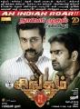 Suriya, Santhanam in Singam 2 Movie Release Posters