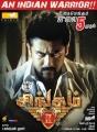 Actor Surya in Singam 2 Tamil Movie Release Posters