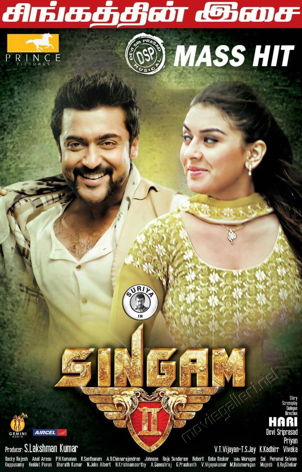 Picture 507796   Suriya, Hansika Motwani in Singam 2 Movie ... Singam 2 Poster Anushka