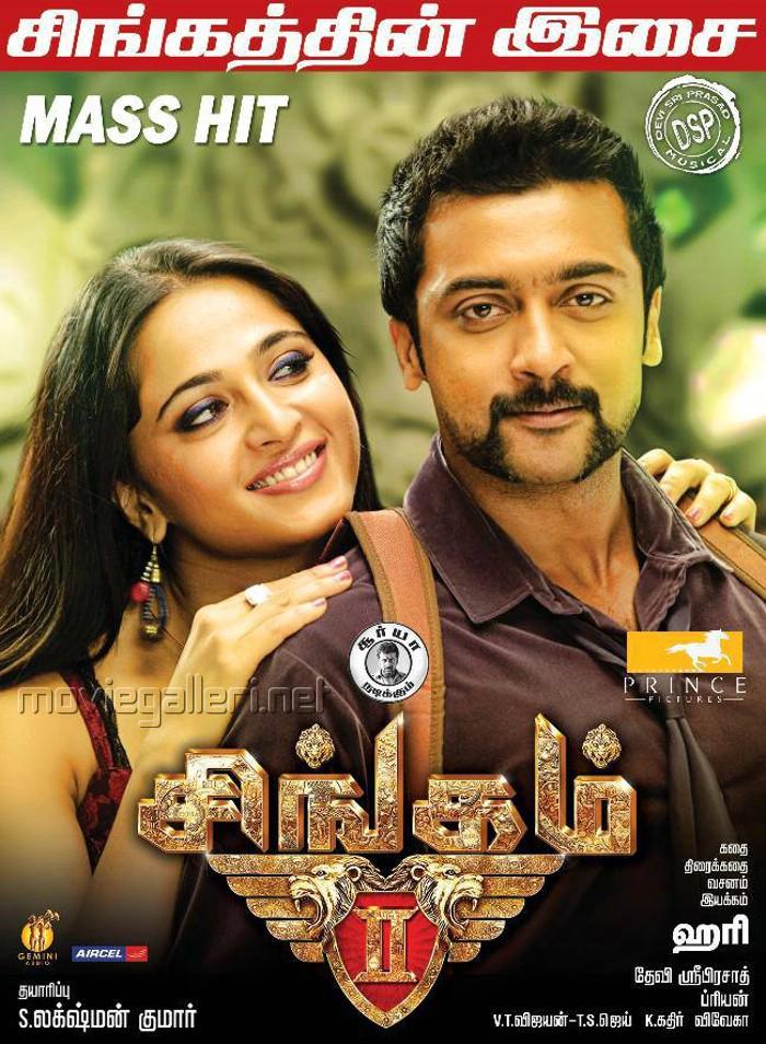 Picture 507797   Anushka, Suriya in Singam 2 Movie Release ... Singam 2 Poster Anushka