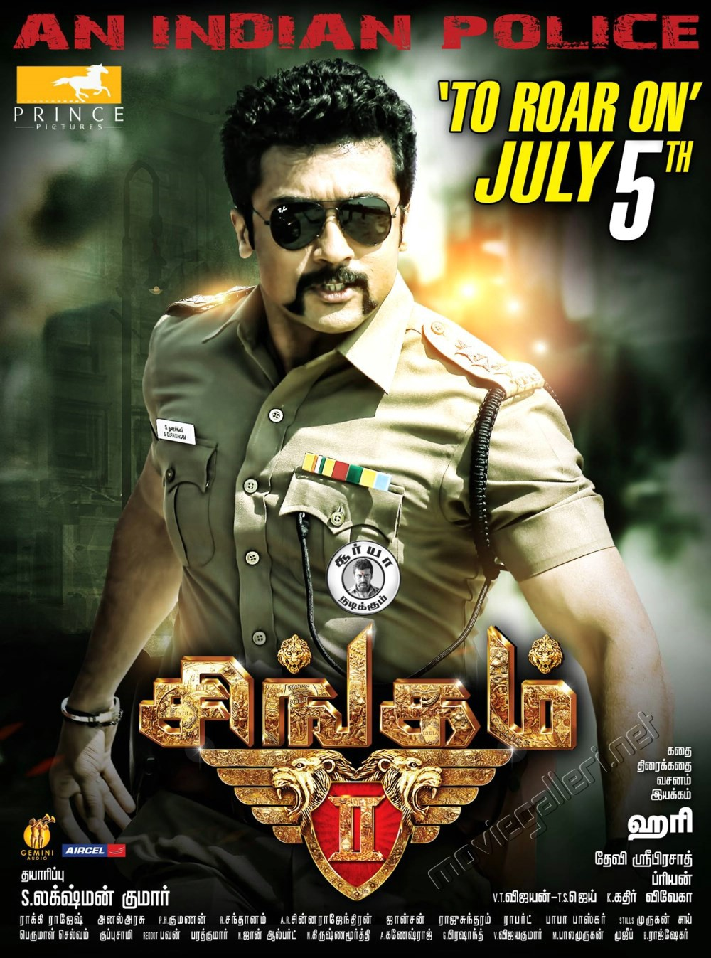 Picture 507798 | Actor Surya in Singam 2 Movie Release ...