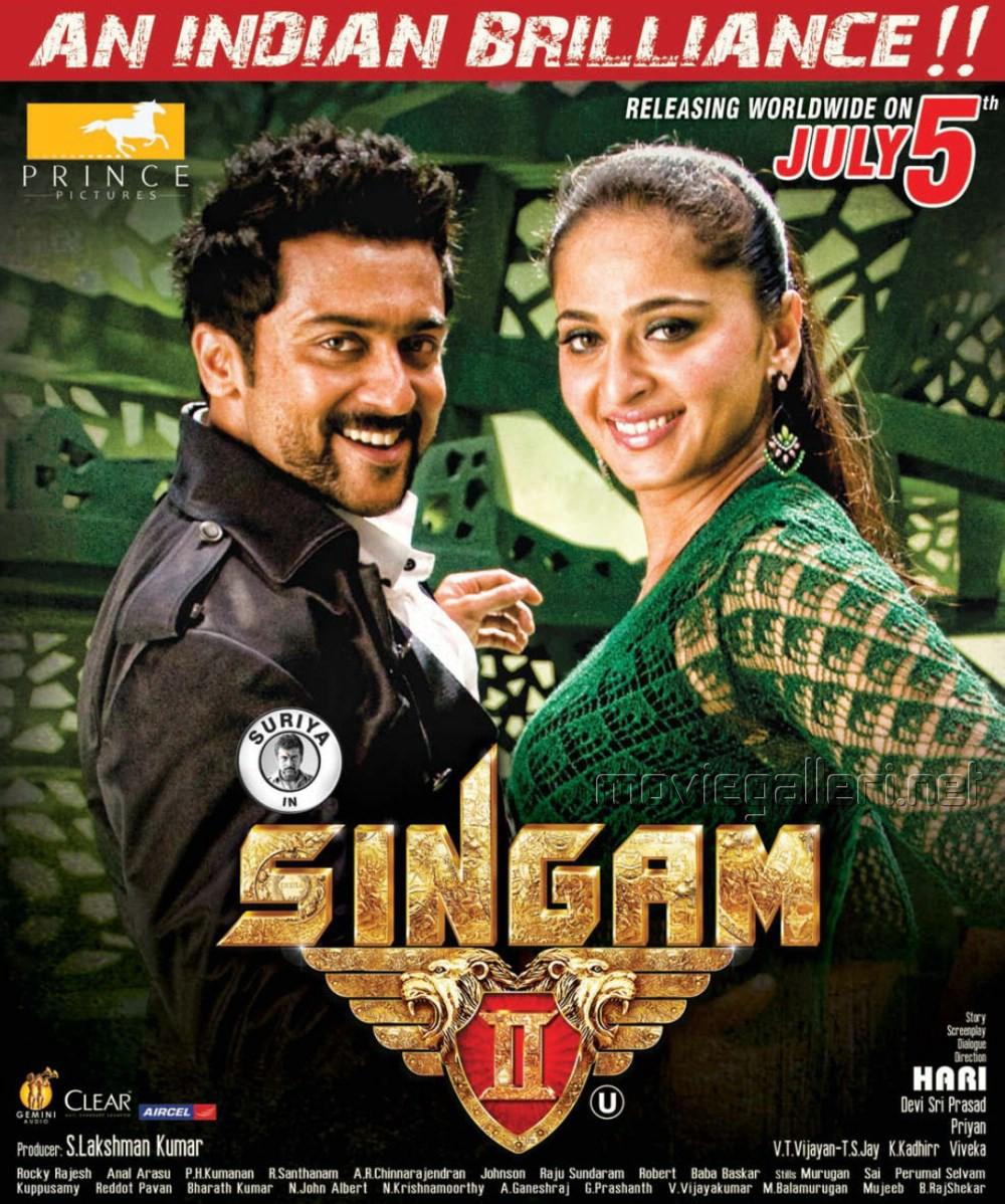 Picture 507805   Suriya, Anushka in Singam 2 Movie Release ... Singam 2 Poster Anushka