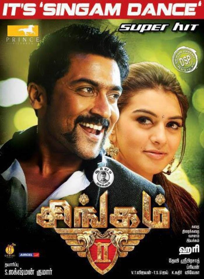 Picture 507807   Suriya, Hansika Motwani in Singam 2 Tamil ... Singam 2 Poster Anushka
