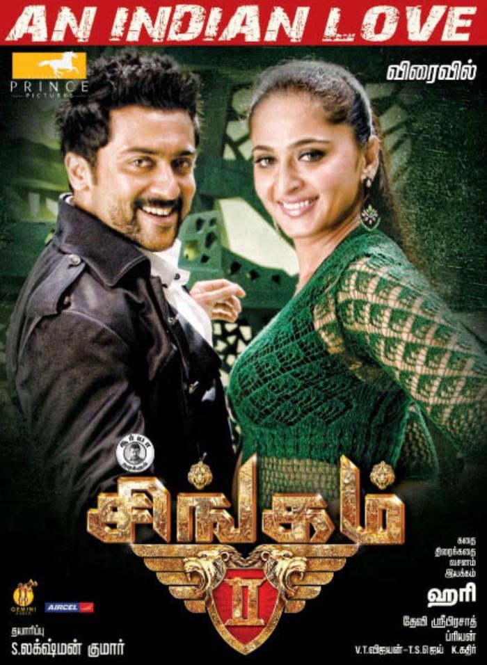 Picture 507808   Anushka, Suriya in Singam 2 Tamil Movie ... Singam 2 Poster Anushka