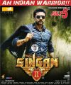 Actor Suriya in Singam 2 Movie Release Posters