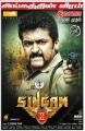 Actor Suriya in Singam 2 Movie Music Release Posters
