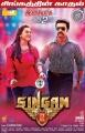 Hansika Motwani, Suriya in Singam 2 Music Release Posters
