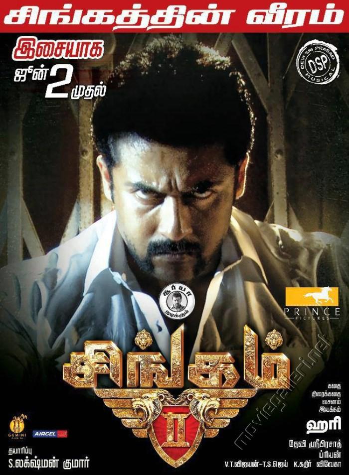Picture 483647   Actor Suriya in Singam 2 Music Release ... Singam 2 Poster Anushka