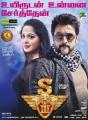 Anushka, Suriya's 'Singam 3' Movie Posters