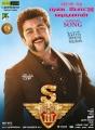 Suriya's 'Singam 3' Movie Posters