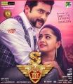 Suriya, Anushka in 'Singam 3' Movie Posters