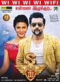 Shruti Haasan, Suriya's 'Singam 3' Movie Posters