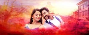 Suriya Anushka Singam 3 Pictures