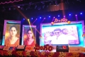 Singam (Yamudu 2) Audio Release Pictures